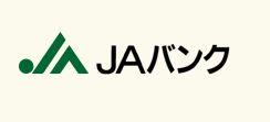 JA2014loan828